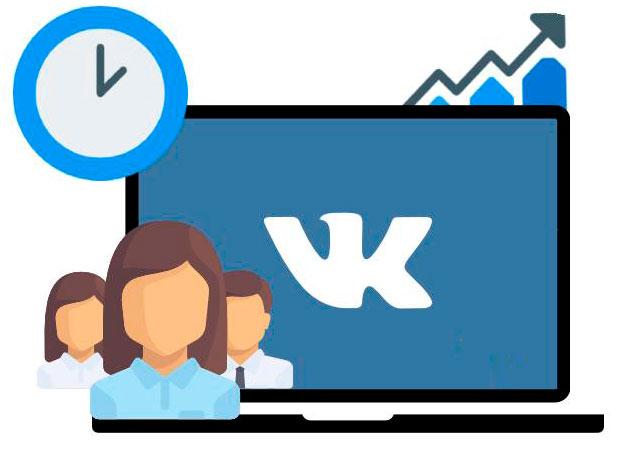 как накрутить друзей в Вконтакте